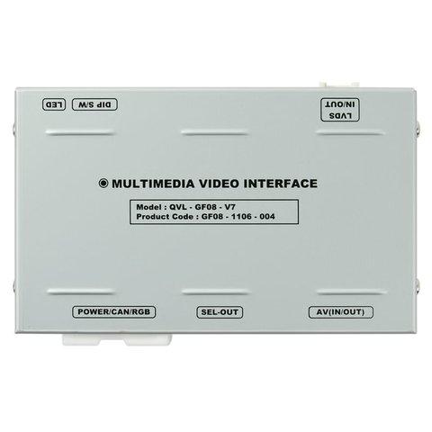Interface de video (GVIF)  para Nissan modelos 2010–/ Infiniti modelos 2009– Vista previa  1